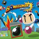Bomberman Online World icone