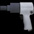 Cydia Impactor icone